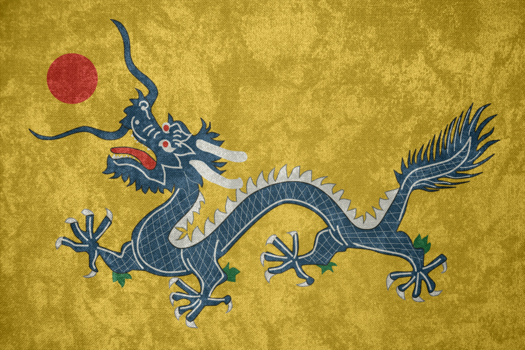 qing___grunge_flag__1889___1912__by_undevicesimus-d6j9ivg
