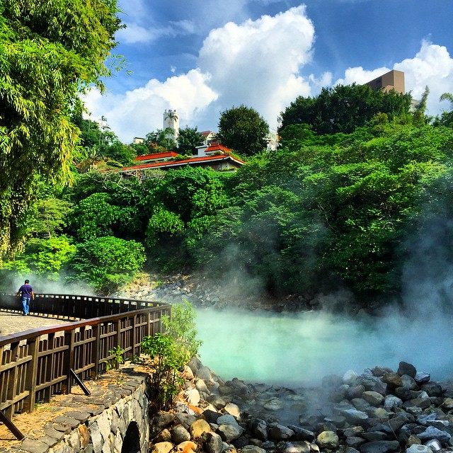 Beitou's Hot Springs