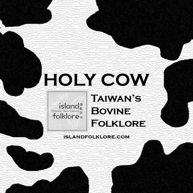 Island Folklore | Taiwanese Tales & Traditions – An online